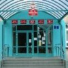 IV Liceum Profilowane