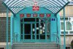 Zasadnicza Szkoła Zawodowa nr 4 Zespołu Szkół Ponadgimnazjalnych nr 4