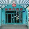 IX Liceum Ogólnokształcące Zespołu Szkół Ponadgimnazjalnych nr 4